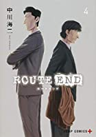 ROUTE END 4 (ジャンプコミックス)