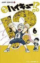 れっつ! ハイキュー!? 6 (ジャンプコミックス)