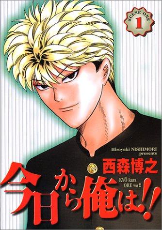 少年サンデーコミックスワイド版 全19巻