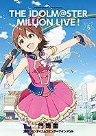 アイドルマスター ミリオンライブ! 5 (ゲッサン少年サンデーコミックス)