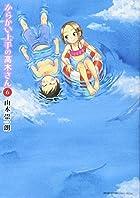 からかい上手の高木さん 6 (ゲッサン少年サンデーコミックススペシャル)