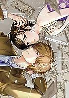 プロミス・シンデレラ 1 (裏少年サンデーコミックス (1))