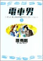 ヤングサンデーコミックス 全3巻