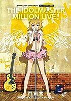 アイドルマスター ミリオンライブ! 3 オリジナルCD付き特別版 (小学館プラス・アンコミックスシリーズ)