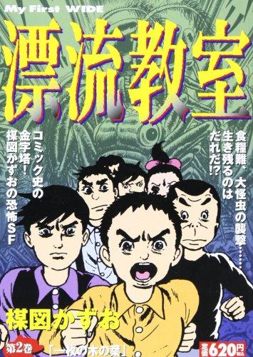 ビッグコミックススペシャル 全4巻