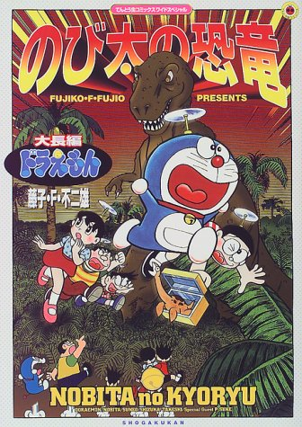 てんとう虫コミックスワイドスペシャル