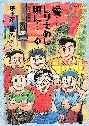 小学館BIG COMICS SPECIAL