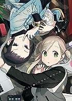 アフターアワーズ 1 (ビッグコミックス)