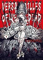 ベルサイユオブザデッド 1 (ビッグコミックス)