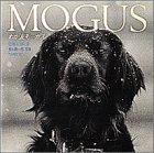 Mogus わが友モーガス