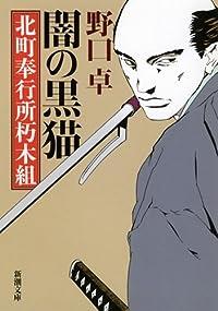 12月のこれから売る本-さわや書店フェザン店 田口幹人