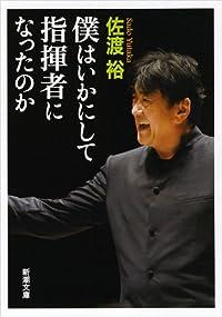 はじめに&2010年に読んだ新刊本おすすめトップ10