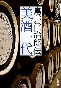 9月のこれから売る本-トーハン 吉村博光