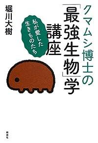 10月のこれから売る本-トーハン 吉村博光