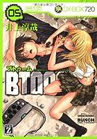BTOOOM! 05 (BUNCH COMICS)