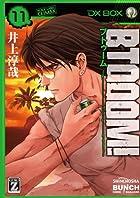 BTOOOM! 11 (バンチコミックス)