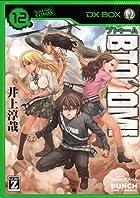 BTOOOM! 12 (BUNCH COMICS)