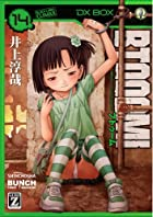 BTOOOM! 14 (BUNCH COMICS)