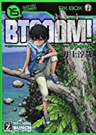 BTOOOM! 15 (BUNCH COMICS)