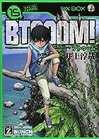 BTOOOM! 15 (BUNCH COMICS)