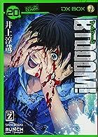 BTOOOM! 20 (BUNCH COMICS)