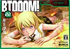 BTOOOM! 22 (BUNCH COMICS)