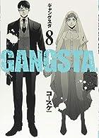 GANGSTA. (BUNCH COMICS)