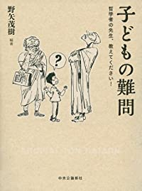 書店員の2013ベスト5-大垣書店烏丸三条店 吉川敦子
