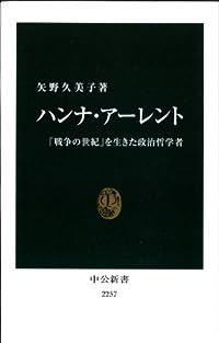 8月のこれから売る本-トーハン 吉村博光