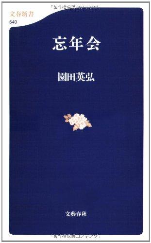 出版ニュース - 朝日新聞出版|d...
