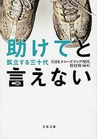 7月のこれから売る本-中原ブックランドTSUTAYA小杉店 長江貴士
