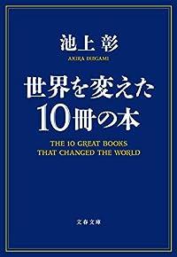 2月のこれから売る本-中原ブックランドTSUTAYA小杉店 長江貴士
