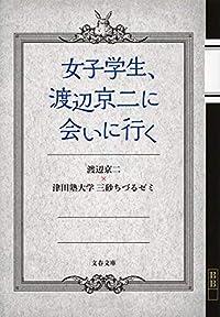 12月のこれから売る本-トーハン 吉村博光