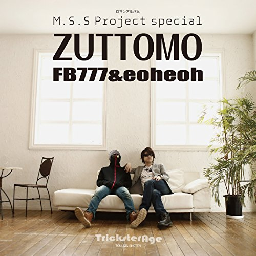 M.S.S Project special ZUTTOMO