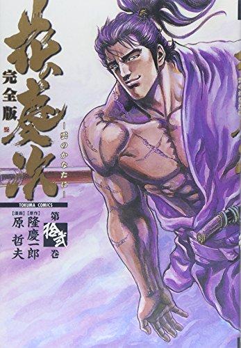Tokuma comics