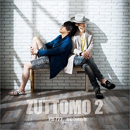 ZUTTOMO2