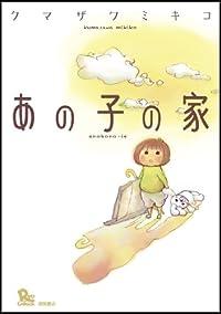 2月のこれから売る本-山下書店南行徳店 髙橋佐和子