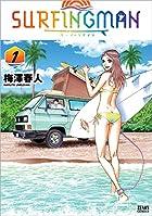 SURFINGMAN 1 (ゼノンコミックス)