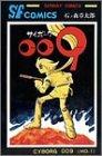 SUNDAY COMICS 全15巻