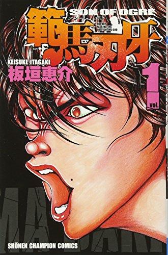 少年チャンピオン・コミックス 全37巻