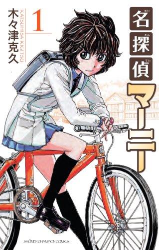少年チャンピオン・コミックス 全11巻