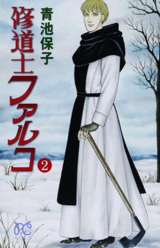 プリンセス・コミックス 全5巻