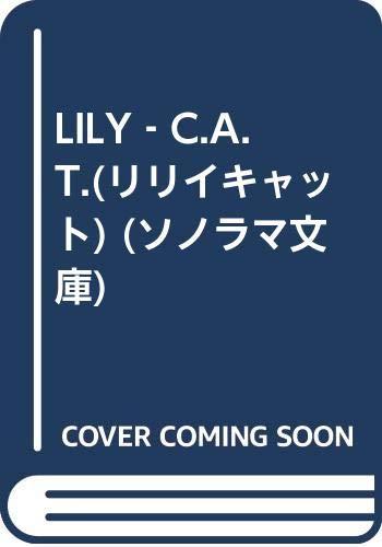 LILIY-CAT