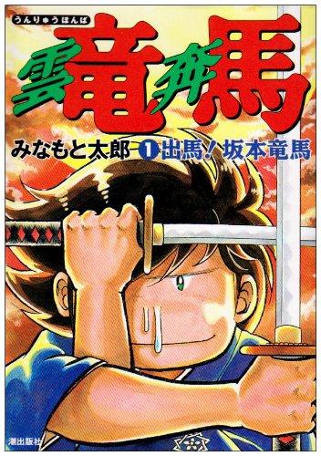 希望コミックス 全5巻