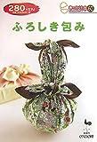 ふろしき包み (きっかけ本-HANDICRAFT- (60))