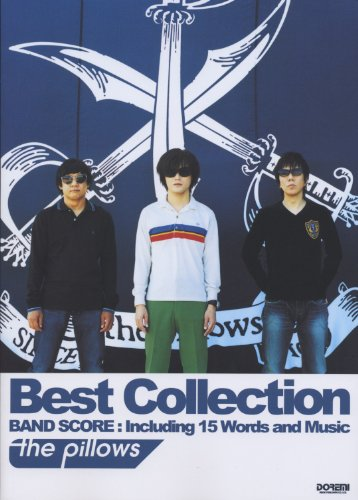 the pillows Best Collection