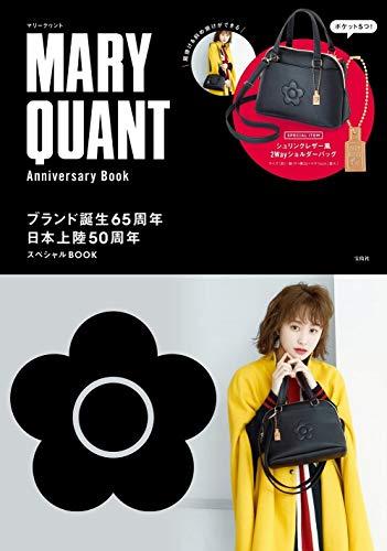 MARY QUANT Anniversary Book