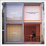 B089 『space 狭小住宅:日本の解決法』