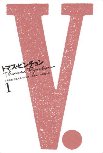 V. 全2巻