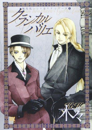 幻冬舎コミックス